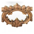 French Louis XV Style Carved Giltwood Mirror with Floral Basket Crest